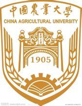 中国农业大学